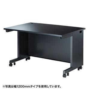オフィスデスク(ブラック/W1800×D800mm)