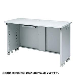 【注文後5週間納期】【返品不可】eデスク(Sタイプ・W1100×D500mm)