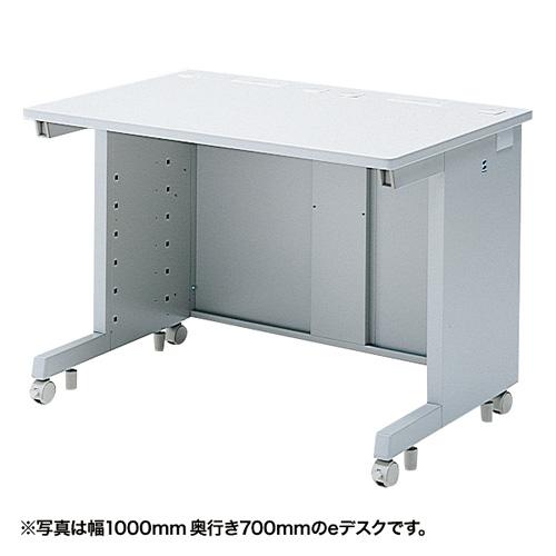 【注文後5週間納期】【返品不可】eデスク(Sタイプ・W1100×D650mm)