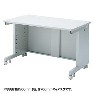 【注文後5週間納期】【返品不可】eデスク(Sタイプ・W1200×D650mm)