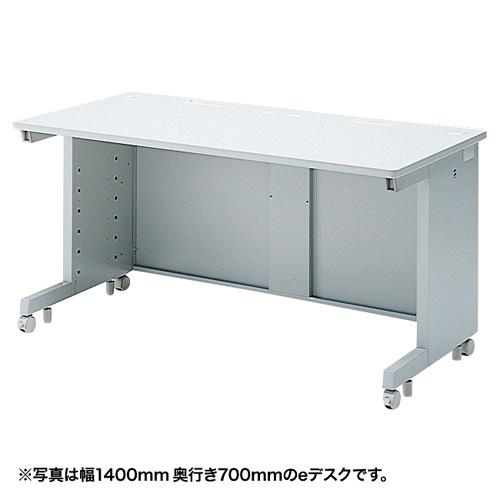 【注文後5週間納期】【返品不可】eデスク(Sタイプ・W1450×D600mm)