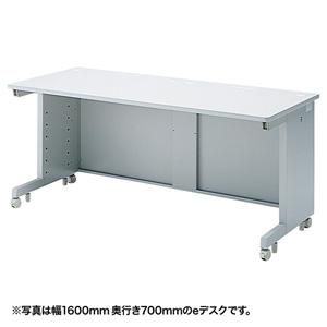 【注文後5週間納期】【返品不可】eデスク(Sタイプ・W1600×D600mm)