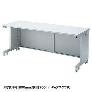 【注文後5週間納期】【返品不可】eデスク(Sタイプ・W1800×D600mm)