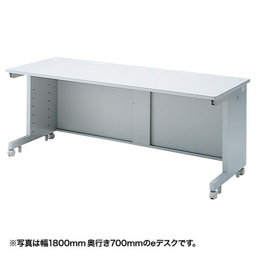 【注文後5週間納期】【返品不可】eデスク(Sタイプ・W1750×D650mm)