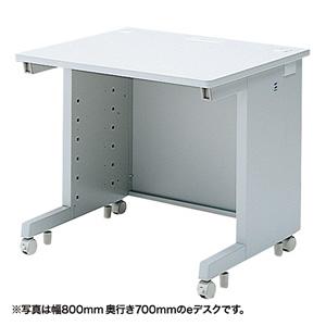 【注文後5週間納期】【返品不可】eデスク(Sタイプ・W900×D600mm)