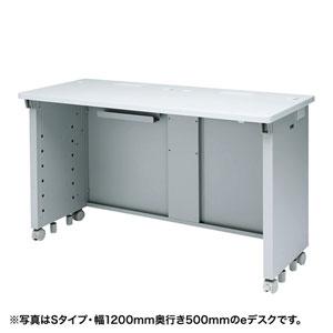【注文後5週間納期】【返品不可】eデスク(Wタイプ・W1100×D500mm)