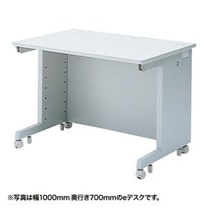 【注文後5週間納期】【返品不可】eデスク(Wタイプ・W1100×D650mm)