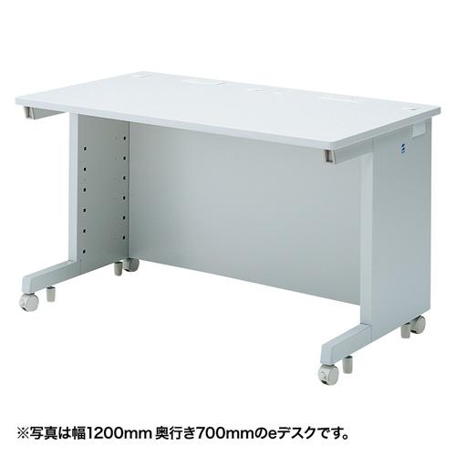 【注文後5週間納期】【返品不可】eデスク(Wタイプ・W1300×D650mm)