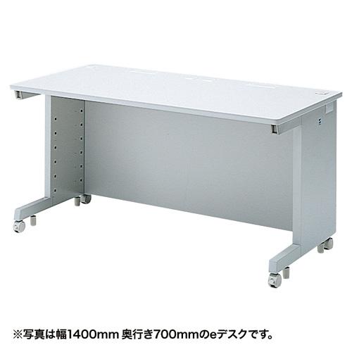 【注文後5週間納期】【返品不可】eデスク(Wタイプ・W1500×D800mm)