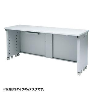 【注文後5週間納期】【返品不可】eデスク(Wタイプ・W1600×D500mm)