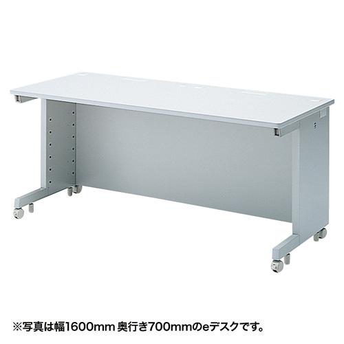 【注文後5週間納期】【返品不可】eデスク(Wタイプ・W1550×D700mm)