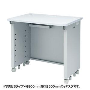 【注文後5週間納期】【返品不可】eデスク(Wタイプ・W600×D500mm)