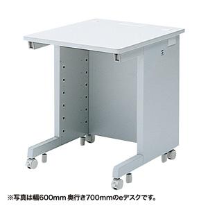 eデスク(Wタイプ・W600×D800mm)