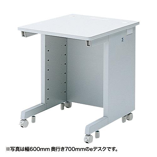 【注文後5週間納期】【返品不可】eデスク(Wタイプ・W650×D750mm)