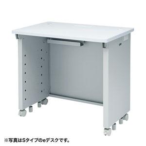 【注文後5週間納期】【返品不可】eデスク(Wタイプ・W800×D500mm)