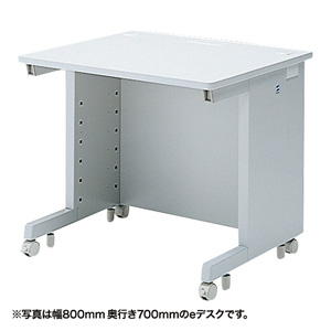 【注文後5週間納期】【返品不可】eデスク(Wタイプ・W800×D800mm)