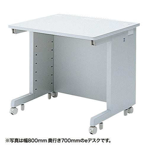 【注文後5週間納期】【返品不可】eデスク(Wタイプ・W800×D600mm)