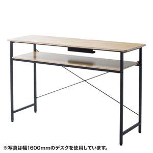 スタンディングデスク(W1400×D500・ミーティングデスク・薄い木目・中間棚・ケーブルトレー付き)