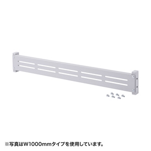 eラック モニター用バー(1200mm)