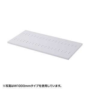 eラック D450棚板(W1800mm)