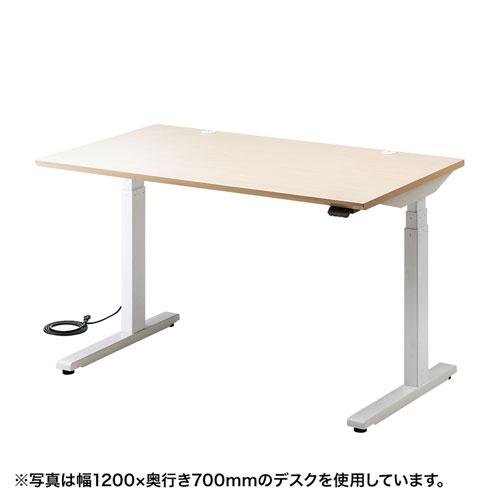 電動昇降デスク(Bluetooth内蔵・リマインダー機能・W1200×D800・薄い木目)