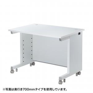 オフィスデスク(ホワイト/W1000×D700mm)