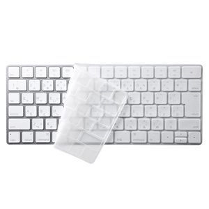Apple Magic Keyboard用キーボードカバー(シリコン)
