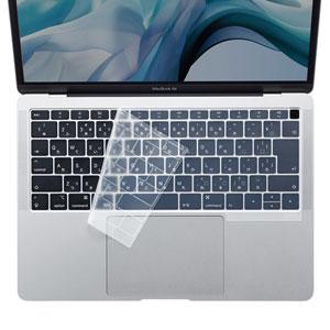 MacBook Air 13.3インチ Retinaディスプレイ用キーボードカバー(シリコン・極薄・クリア)