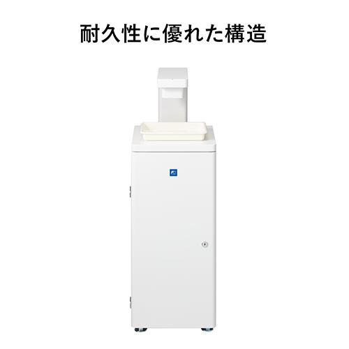 自動消毒機スタンド(手指アルコール・大容量・ボックス型・自動手指消毒機)