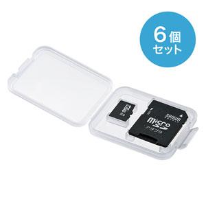microSDカード用クリアケース