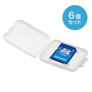 SDカード用クリアケース(6個入りSDHC SDXC Micro SD TF メモリーカード)