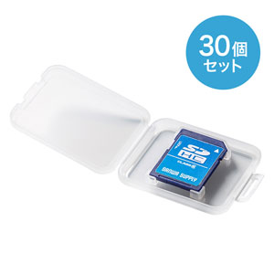 SDカードケース(静電気防止・耐衝撃・30個セット・クリア)