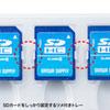 SDカードケース(12枚収納・クリア)