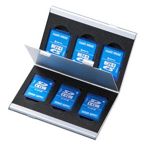 メモリーカードケース(SDカードケース・最大6枚収納・アルミ製・両面収納)