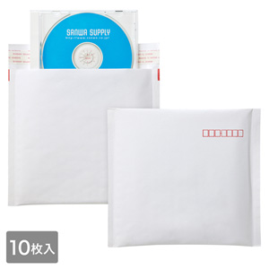 郵送用クッション封筒(10枚入/CD・DVD)