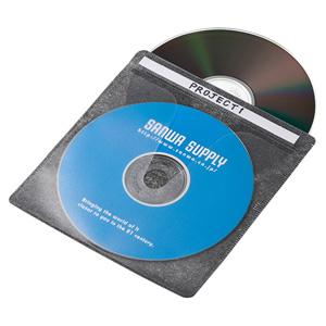 CD/DVD不織布ケース(ブルーレイディスク対応・50枚入り・ブラック)