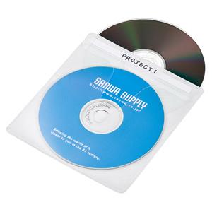 CD/DVD不織布ケース(ブルーレイディスク対応・50枚入り・ホワイト)