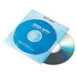 【わけあり在庫処分】DVD・CD不織布ケース(リング穴付き・50枚入り・5色ミックス)