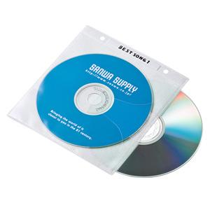 DVD・CD不織布ケース(リング穴付き・50枚入り・ホワイト)