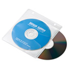 CD/DVD不織布ケース(リング穴付き・50枚入り・ホワイト)