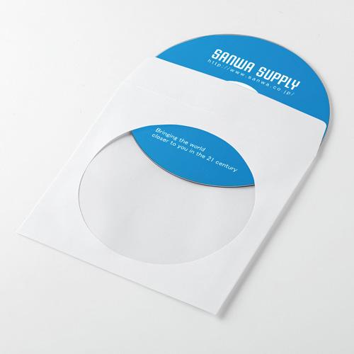 ディスクケース(DVD・CD・紙・50枚入り・ホワイト)