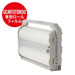 アコ・ブランズ・ジャパン ロールフィルムカートリッジ FOTONC100B