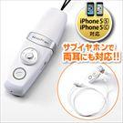 Bluetoothヘッドセット(片耳&両耳対応・ストラップ付き・iPhone 5s、5c・AQUOS PHONE・GALAXY SⅢ・Xperia対応・ホワイト)