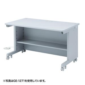 オフィスデスク GEデスク(W1000×D700mm)