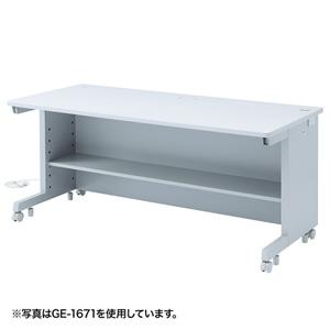 オフィスデスク GEデスク(W1400×D700mm)