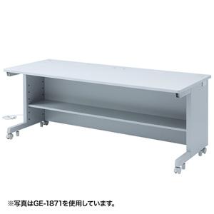 オフィスデスク GEデスク(W1800×D800mm)