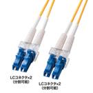光ファイバーケーブル(LC-LCコネクタ・10ミクロン・3m)