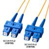 光ファイバーケーブル(SC-SCコネクタ・10ミクロン・10m)