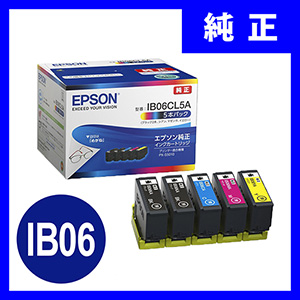 IB06CL5A エプソンインクカートリッジ 5本パック