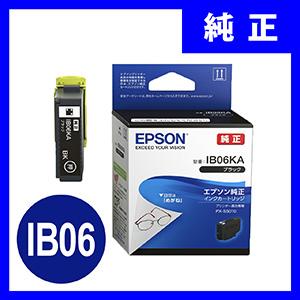 IB06KA エプソンインクカートリッジ ブラック